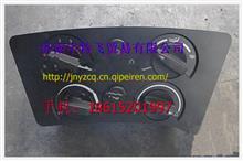 陕汽德龙暖风空调控制面板DZ9200581050/DZ9200581050
