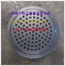 陕汽德龙扬声器DZ95189583666/DZ95189583666