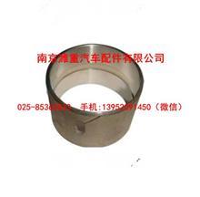 重汽D12.34-30凸轮轴衬套/VG1246010043