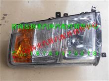 重汽HOWO轻卡配件大灯LG9706720002/LG9706720002