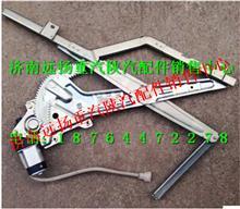 重汽HOWO轻卡配件电动左玻璃升降器总成LG1611338013/LG1611338013