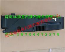 重汽HOWO轻卡配件进气道总成(新式)/LG9704190334