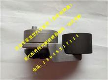 潍柴发动机WP10发电机涨紧轮总成612600061256/612600061256