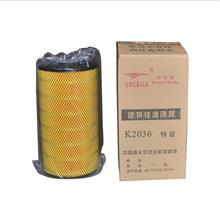 蚌埠大众空气滤清器 空气滤芯 空滤/K2036