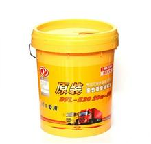 东风大力神原装正品重负荷柴油润滑油/DFL CH-4 20W-50