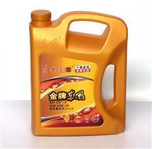 东风天锦东风正品金牌柴油发动机油润滑油/CH++-4 20W-50