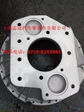 东风天龙旗舰国四专用离合器壳(变速箱前壳)/A-3674-Y-20