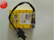 潍柴专用氧传感器206/潍柴专用氧传感器206
