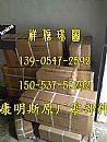 康明斯NTA855-G4机组电动调速器执行器3408326/3408326