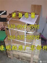 康明斯NTA855-G7机组电动调速器执行器3408324/3408324