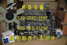 康明斯NTA855-G1A机组调速器弹簧挡板70713/70713