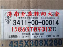 3411-00-00014中通客车方向机/转向器/转向机/3411-00-00014