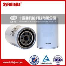机油滤芯  LF3330/LF3330