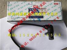 玉柴天然气位置传感器/J5700-3823160