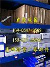 康明斯NT855-GA机组发电机皮带轮213326/213326