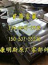 康明斯 NTA855-C360发动机随动件,摇臂室垫/摇臂室垫