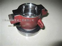 东风多利卡康霸变速箱分离轴承及座/16K51-02050