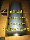 康明斯DY505B进气垫片,附件驱动/附件驱动