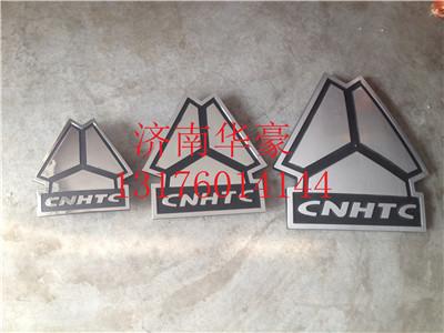 重型汽车标志-【重汽三角板字标面板标,重汽三角板字标面板标价格,图片,配件厂高清图片