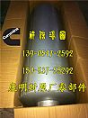 雷沃重工FR460-ETX+康明斯发动机进气道/康明斯配件