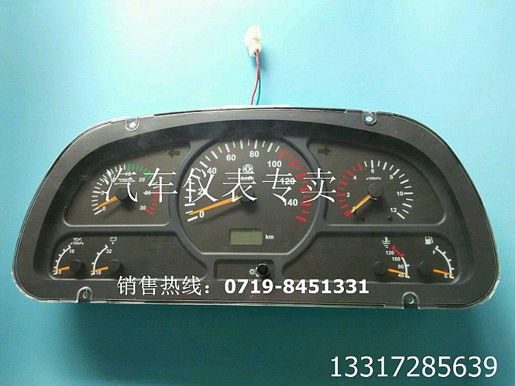 配套厂家 东风客车组合仪表,38ka60-20060