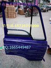 东风1230紫罗兰车门总成价格680元/紫罗兰车门