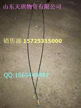 华菱重卡面罩锁拉丝价格35元/面罩锁拉丝