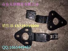 华菱重卡前盖板铰链84E-01307价格45元/84E-01307