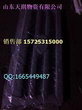 华菱重卡散热器面罩价格320元/散热器面罩