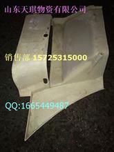 华菱重卡踏板护罩价格150元/踏板护罩