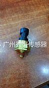 山猫压力传感器6697920/6697920