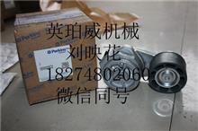 帕金斯发电机组2306CE14TAG2涨紧轮皮带轮价格供应/2306CE14TAG2