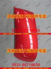 532BAA00012山西大运重卡保险杠右段/532BAA00012