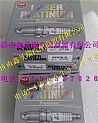 重汽天然�獍l��CNGK火花塞PFR7B-D/PFR7B-D