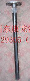 东风天龙大力神13T《460半轴》/24ZS01-03065-03066