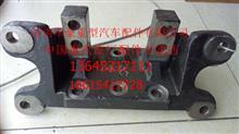 DZ9114340189德龙F3000中桥制动气室支架分泵支架/DZ9114340189