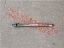 中国重汽豪沃斯太尔转向连接杆/AZ972547804463808-1511