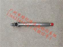 中国重汽豪沃斯太尔转向连接杆/AZ972547105063808-1511