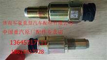 重汽HOWOA7里程表传感器WG2209280010/WG2209280010