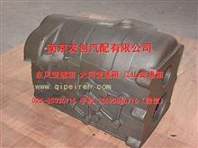 1700PY-025-B东风变速箱外壳 六档箱外壳