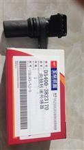 D5400-3823170玉柴曲轴位置传感器,大柴/D5400-3823170玉柴曲轴位置传感器,大