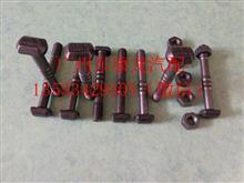 东风天龙大力神C系列发动机连杆螺丝及螺母/3928870 3934864