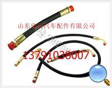秦燕重汽豪沃空压机举升软管(三件套)/DZ1643820006