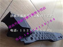 欧曼GTL左地毯压条FH4512020001A0/FH4512020001A0