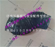 欧曼雄狮空气滤清器进气连接软管/1124111924711