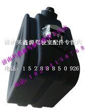 欧曼GTL车型尿素罐总成H4125240002A0/H4125240002A0