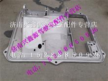 重汽豪沃T5G驾驶室离合器踏板组合支架/811-48220-0152