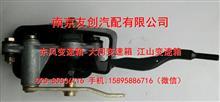 1703025-KC100 东风天锦变速箱操纵机构/1703025-KC100