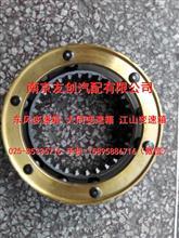 1700K1-120东风变速箱同步器/1700K1-120