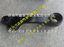 陕汽德龙F3000F2000转向垂臂DZ95319470008/DZ95319470008